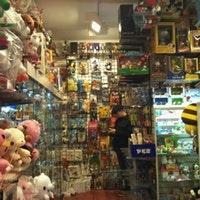 Комплектувальник іграшок